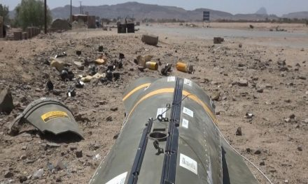 Cluster bombs in Yemen