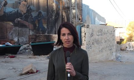 Inside a Palestinian refugee camp