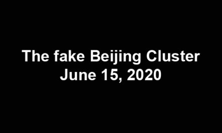 The fake Beijing Cluster