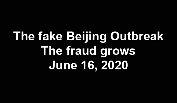 More about the fake Beijing Cluster fraud